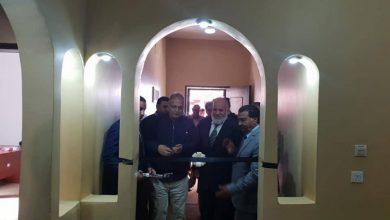 افتتاحه وحدة للخدمات الضمانية بمنطقة الجوف الغربي بمدينة الكفرة
