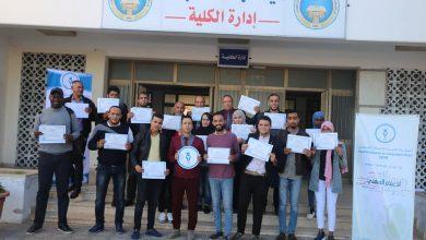 المنظمة الليبية للإعلام المستقل تختتم ورشة تدريبية في مدينة صبراتة