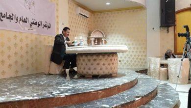 ملتقى حواري حول المؤتمر الجامع في طرابلس