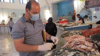 سوق الحوت طرابلس