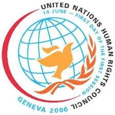 مجلس حقوق الإنسان التابع للأمم المتحدة