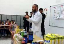 حملة توعوية بخطورة بعض الأغذية في مؤسسات التعليمية