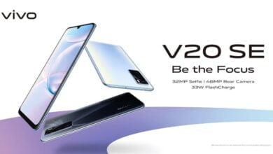 تزامنا مع إطلاقها هاتف V20 Pro المتطور، كشفت شركة Vivo عن هاتف مميز آخر طورته ليصبح منافسا قويا لهواتف هواوي الحديثة.